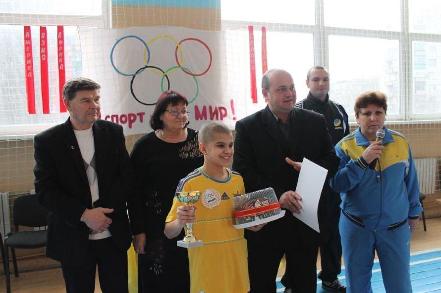 В Красноармейске на финальных сорревнованиях победила команда КНВК, фото-3