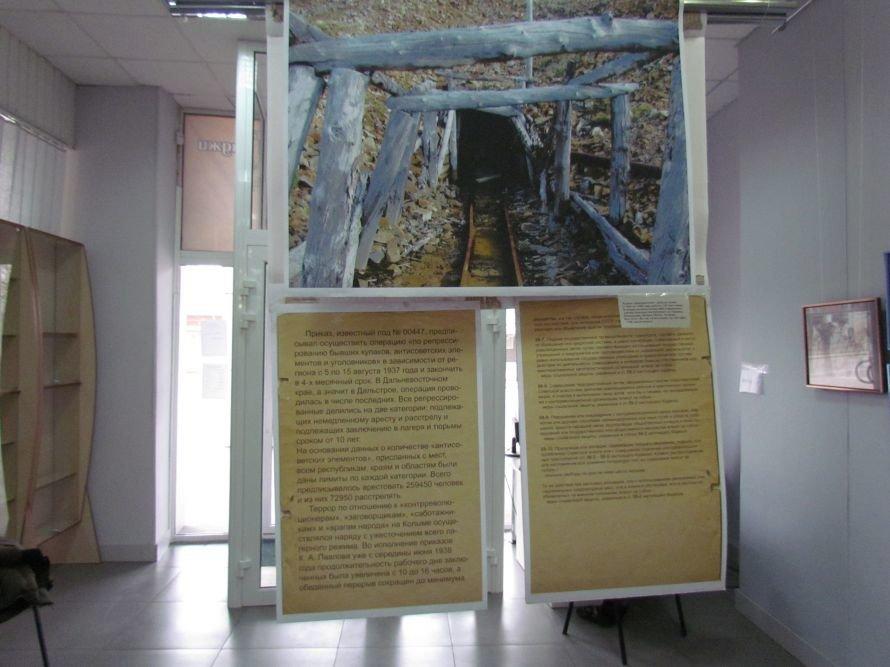 «Командировка в один конец»: мариупольцам показали жизнь каторжан в ГУЛАГе (Фоторепортаж), фото-9