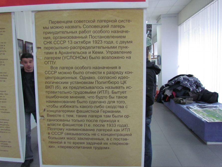«Командировка в один конец»: мариупольцам показали жизнь каторжан в ГУЛАГе (Фоторепортаж), фото-10