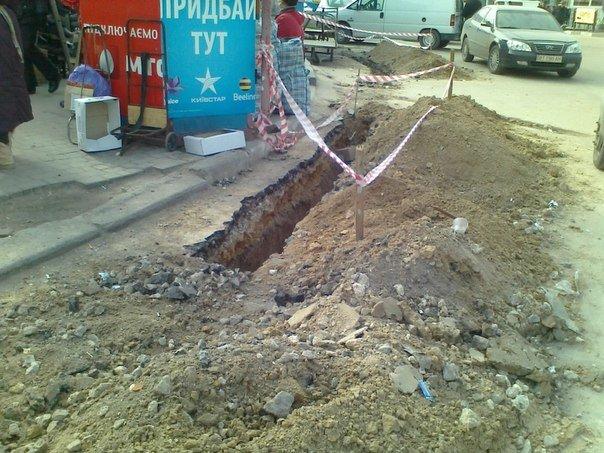 Розкопали автостанцію., фото-1
