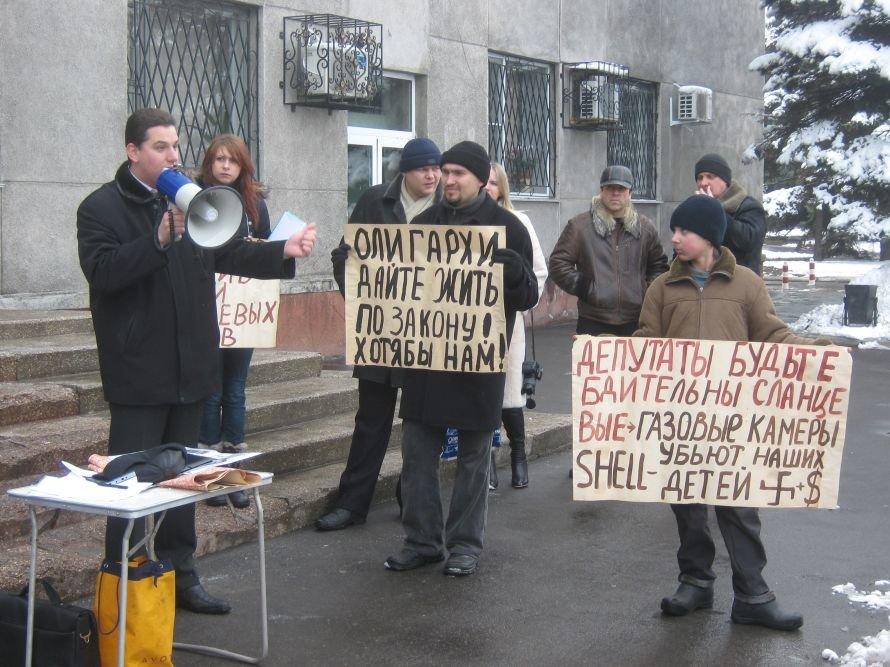 В Красноармейске протестовали против добычи сланцевого газа (Фоторепортаж), фото-3