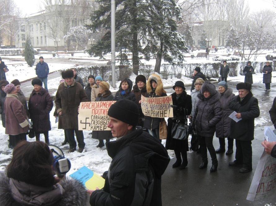 В Красноармейске протестовали против добычи сланцевого газа (Фоторепортаж), фото-1