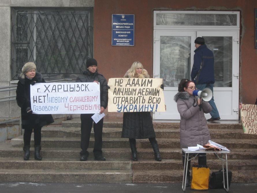 В Красноармейске протестовали против добычи сланцевого газа (Фоторепортаж), фото-2