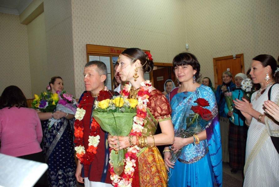 В Мариуполе сыграли  ведическую свадьбу (Фотофакт), фото-1
