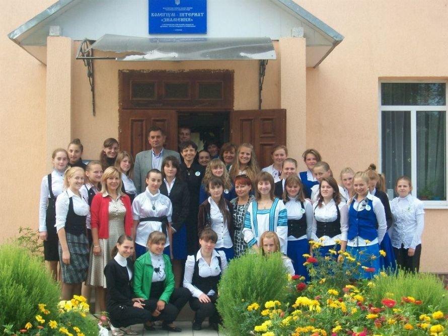 На Тернопільщині діє перший і єдиний в Україні колегіум-інтернат для дівчат (фото), фото-4
