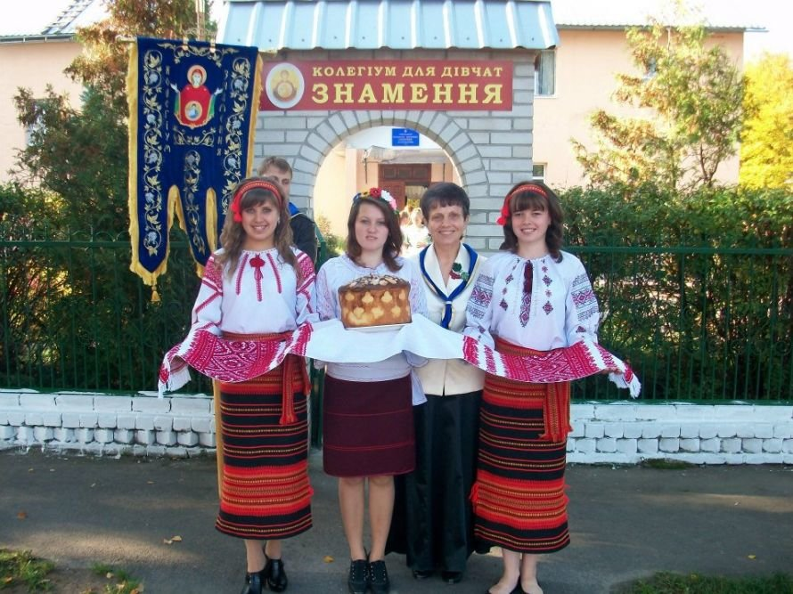На Тернопільщині діє перший і єдиний в Україні колегіум-інтернат для дівчат (фото), фото-1