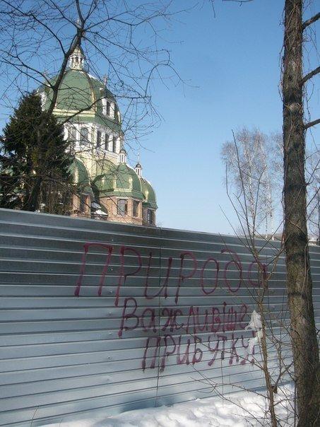 """Пограбування """"Золота"""", Хоптян викликав міліцію, маршрутки розлітаються - головні події Тернопільщини за тиждень у фото та відео, фото-1"""