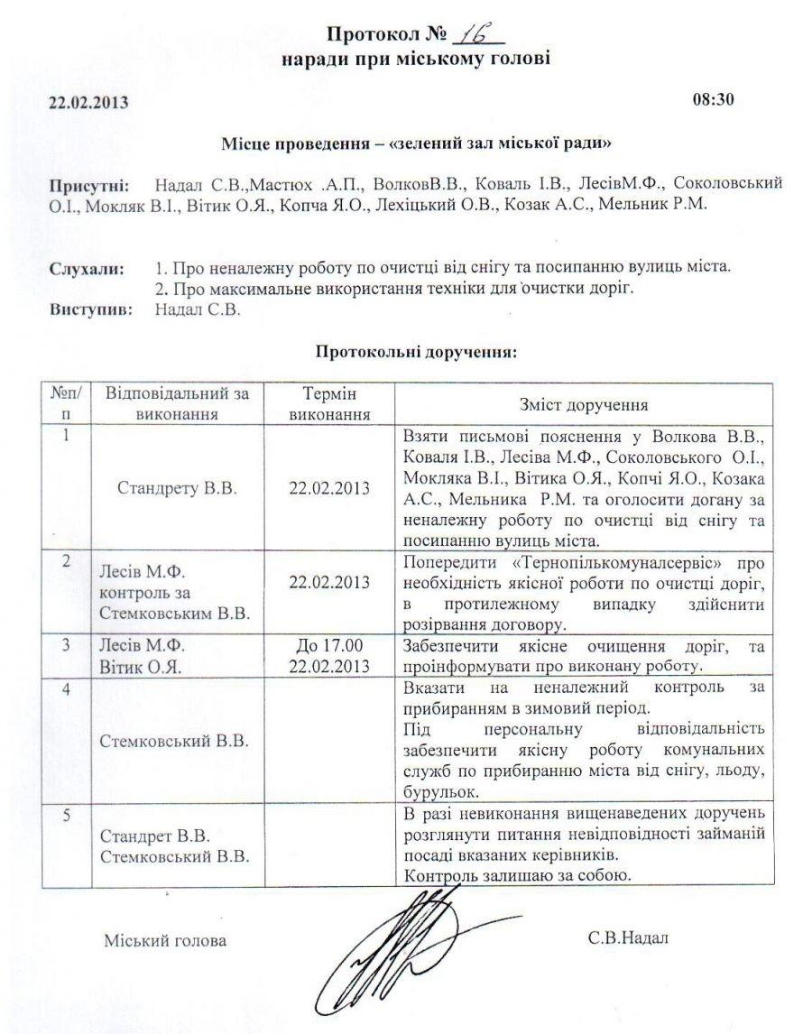 """Пограбування """"Золота"""", Хоптян викликав міліцію, маршрутки розлітаються - головні події Тернопільщини за тиждень у фото та відео, фото-17"""