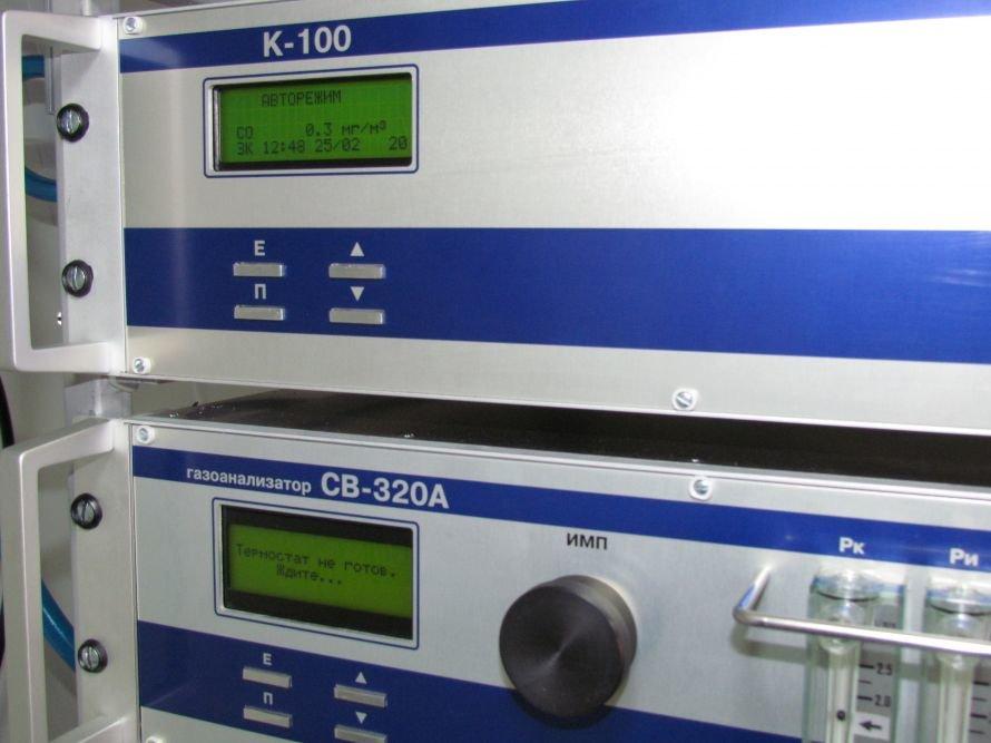 В Мариуполе презентовали передвижную эколабораторию (ФОТО), фото-2