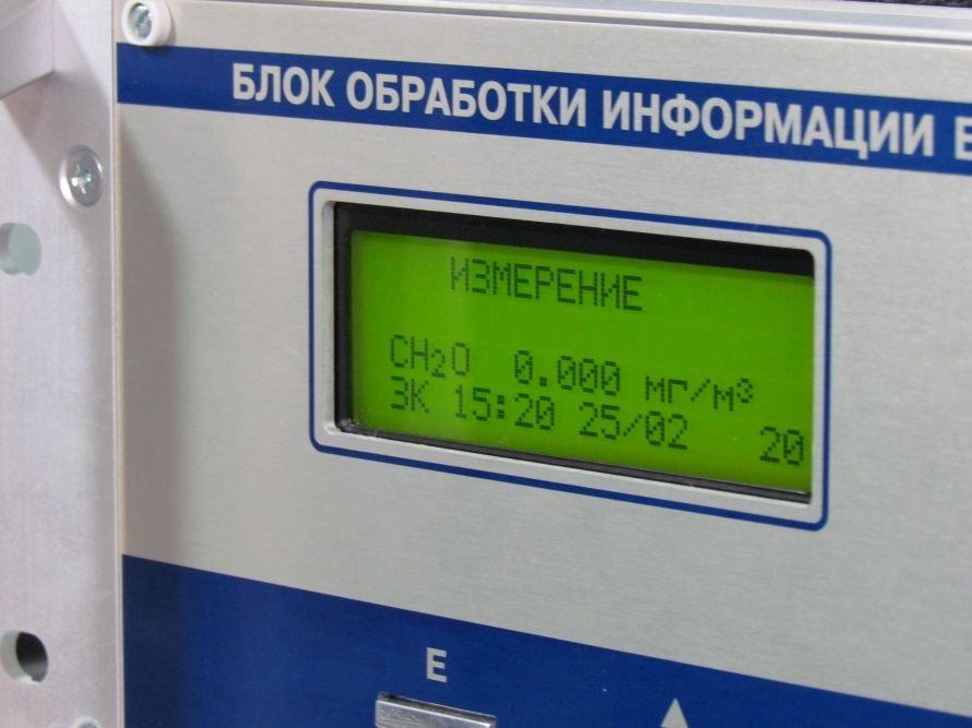 В Мариуполе презентовали передвижную эколабораторию (ФОТО), фото-3