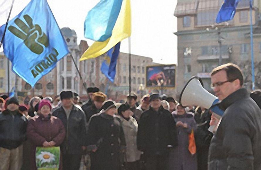 У Кіровограді опозиція сказала Януковичу