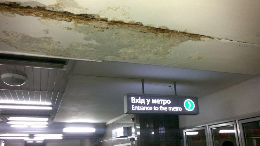 метро 3