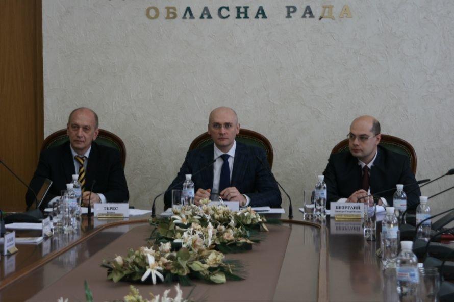 Днепропетровские власти вместе с общественниками думали, как им вместе работать (ФОТО), фото-1