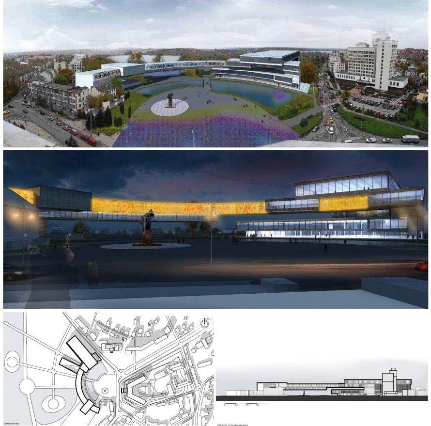Як виглядатиме міська ратуша у Тернополі? (проект), фото-1