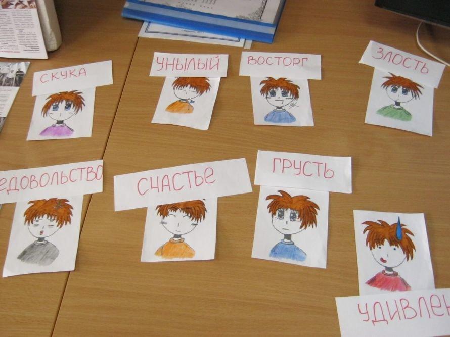 В Мариуполе школьники изучали эмоции человека по японским анимэ (ФОТО), фото-2