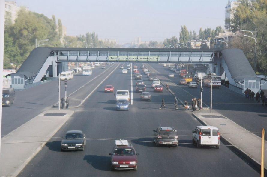 В Днепропетровске на проспекте Правды через полгода появится новый надземный пешеходный переход (Фото), фото-2