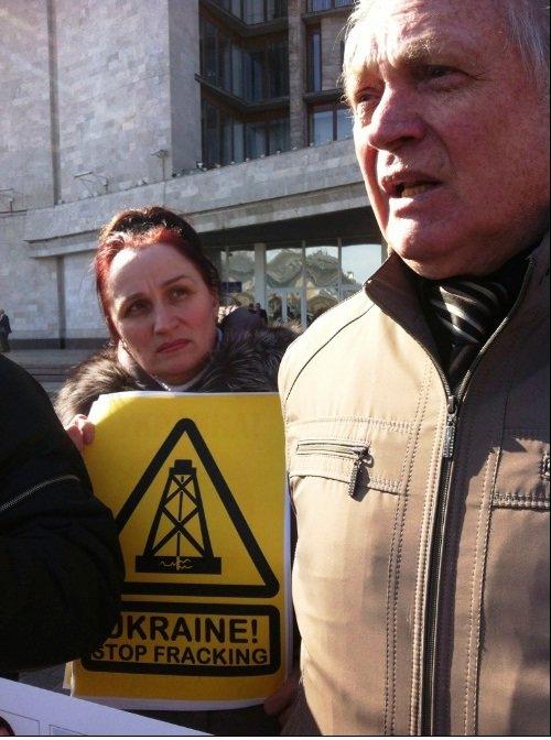 150 жителей Донецкой области митинговали около офиса губернатора против газа, среди которых были и красноармейчане, фото-1