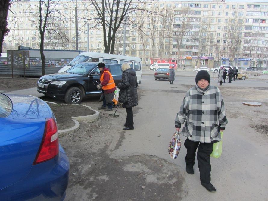Перед приездом губернатора днепропетровские коммунальщики заметают следы (Фото), фото-2