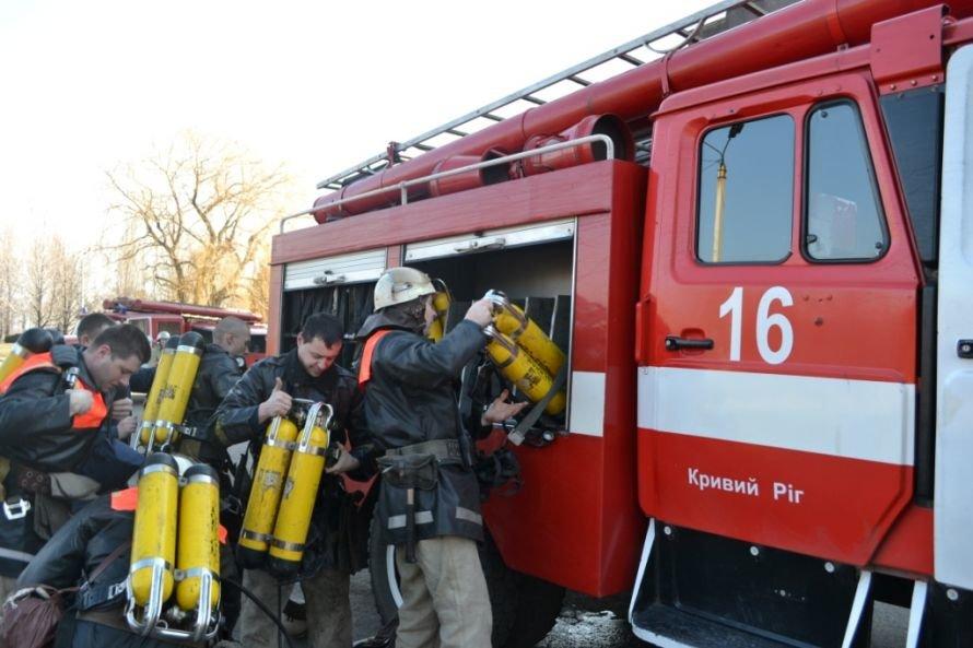 В Кривом Роге тушили «пожар» в ДК «СевГОКа» (ФОТО), фото-7