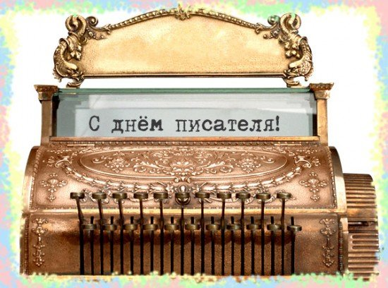 Павел Правый рассказал горловчанам секрет написания хорошей книги, фото-1