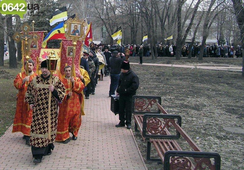 В честь 400-летия династии Романовых в Луганске прошли Крестный ход, молебен и концерт. ФОТО. ВИДЕО, фото-3