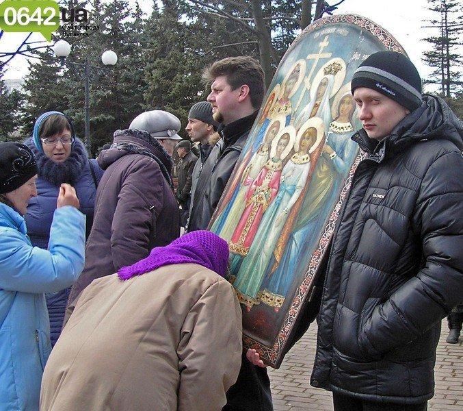 В честь 400-летия династии Романовых в Луганске прошли Крестный ход, молебен и концерт. ФОТО. ВИДЕО, фото-2