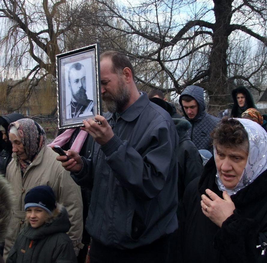В Донецке на крестном ходе, посвященном 400-летию Дома Романовых, просили прощение «за ношение жидомасонской символики» (фото, видео), фото-1