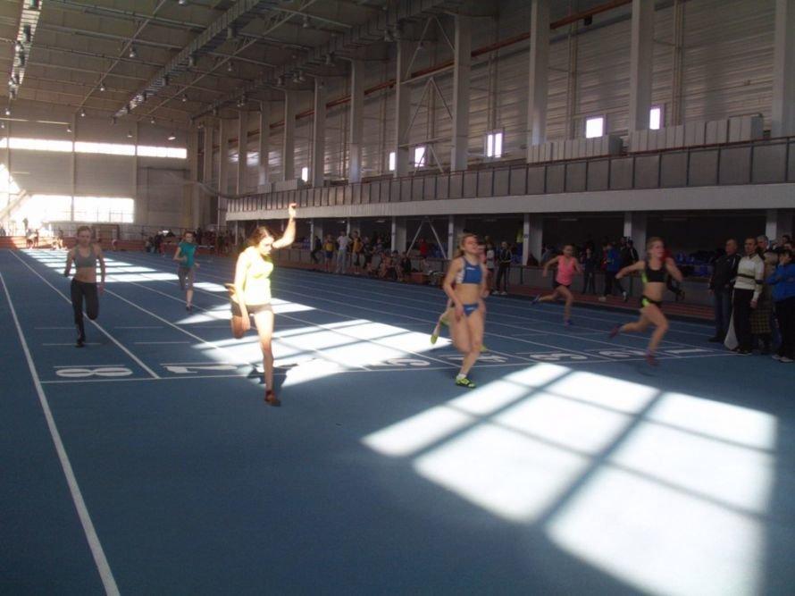 Артемовские атлеты неудачно выступили на Чемпионате области, фото-1