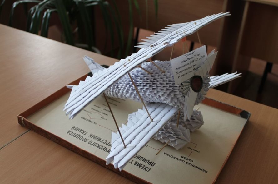 Артемовские школьники смастерили «Город оригами», фото-7
