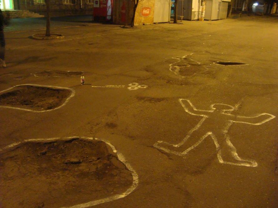 В Днепропетровске демократы оставили на дорогах силуеты чиновников-казнокрадов, фото-2