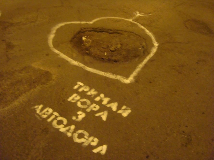 В Днепропетровске демократы оставили на дорогах силуеты чиновников-казнокрадов, фото-1