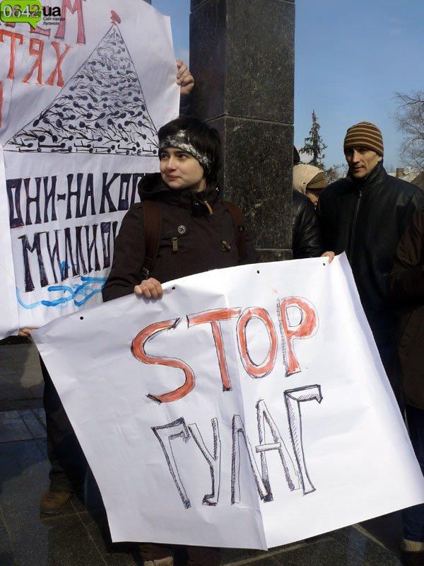 «Сало можете сожрать, а вот Сталин вам не по зубам!» (ФОТО, ВИДЕО), фото-1