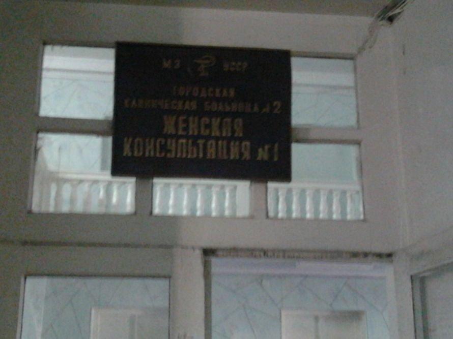 Беременных женщин выгнали в холодный коридор. Ждать приема гинеколога, фото-2