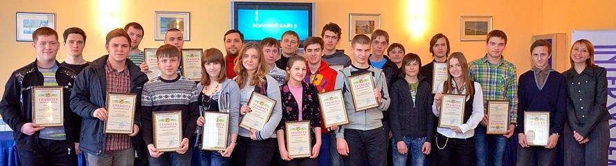 В Луганске наградили финалистов чемпионата «Золотой Байт 5» (ФОТО), фото-4