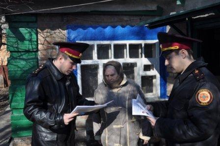 Кіровоград: Жителям Завадівки нагадали, як безпечно користуватися печами, фото-1