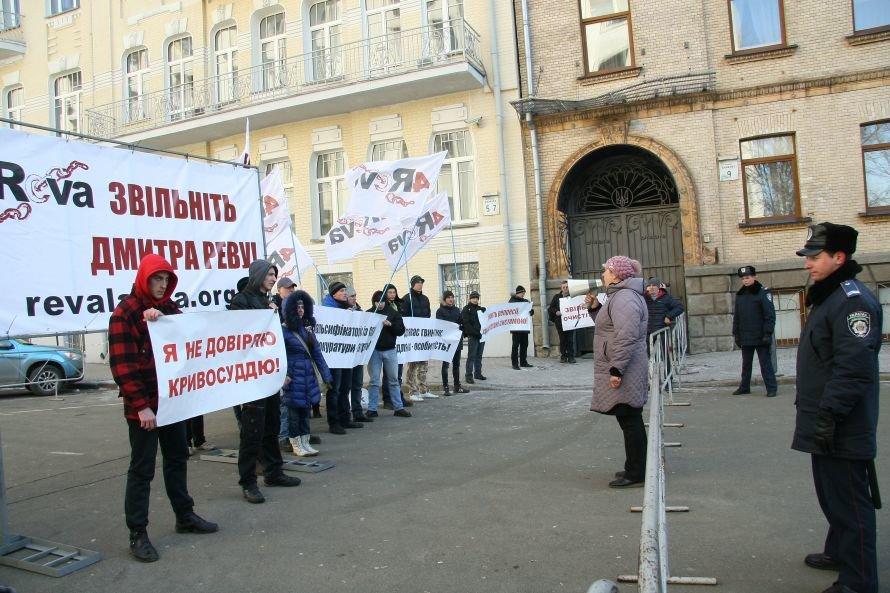 Родственники «днепропетровского террориста» протестовали под окнами Януковича, фото-2