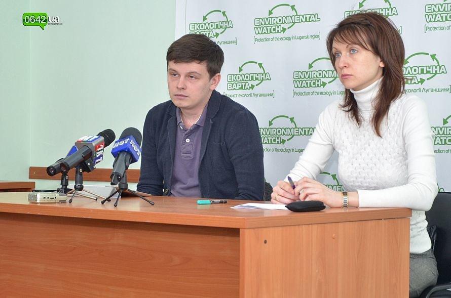 Луганские супермаркеты будут проверять на «экологичность» (ФОТО), фото-3