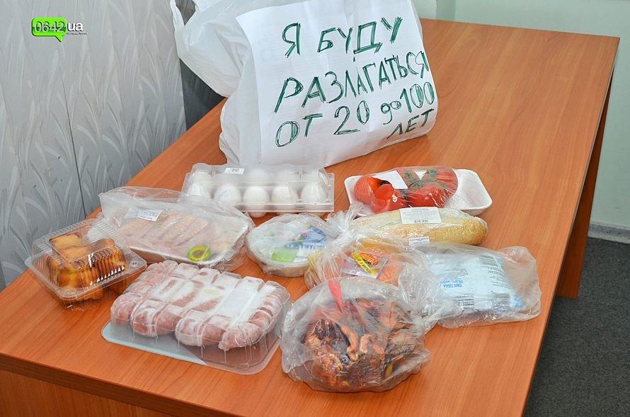 Луганские супермаркеты будут проверять на «экологичность» (ФОТО), фото-2