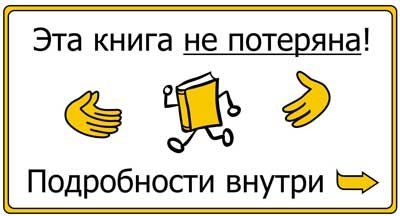 «Подвесить» кофе, посетить лекции УУ или оставить свои книги незнакомцам ?, фото-2