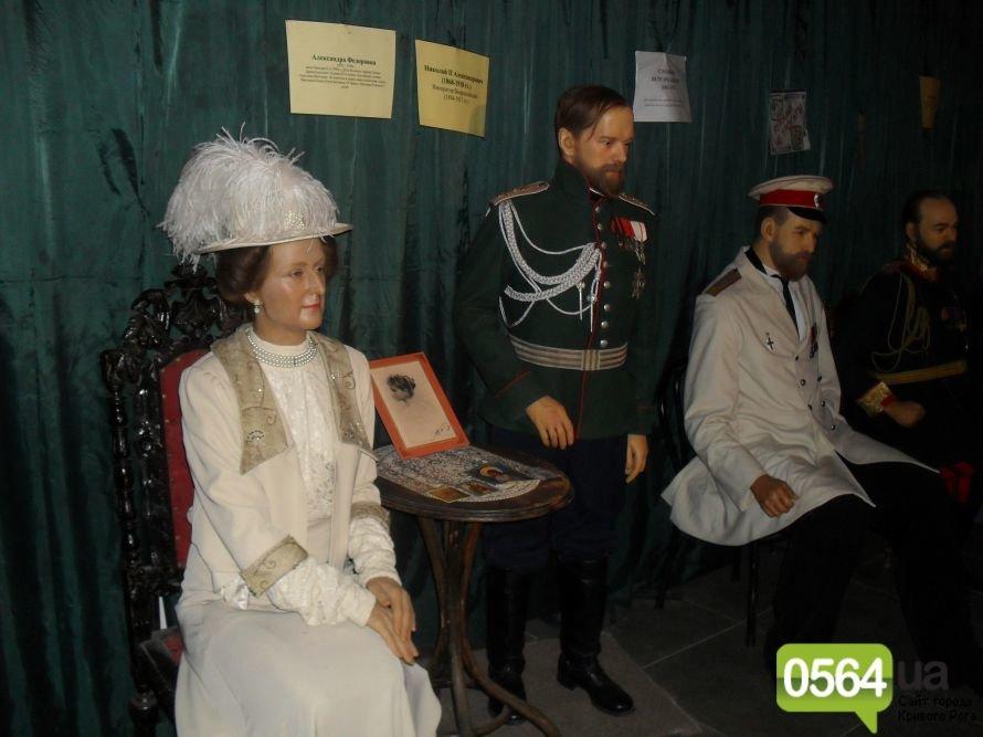 В Кривом Роге проходит уникальная выставка восковых фигур «Тайны царской династии» (ФОТО), фото-6