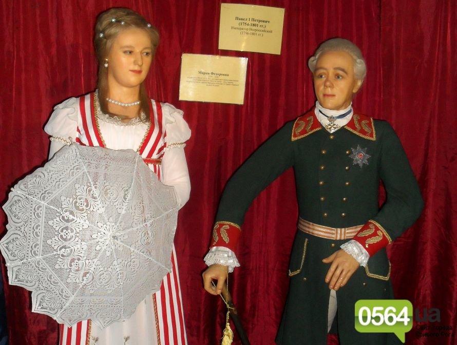 В Кривом Роге проходит уникальная выставка восковых фигур «Тайны царской династии» (ФОТО), фото-3