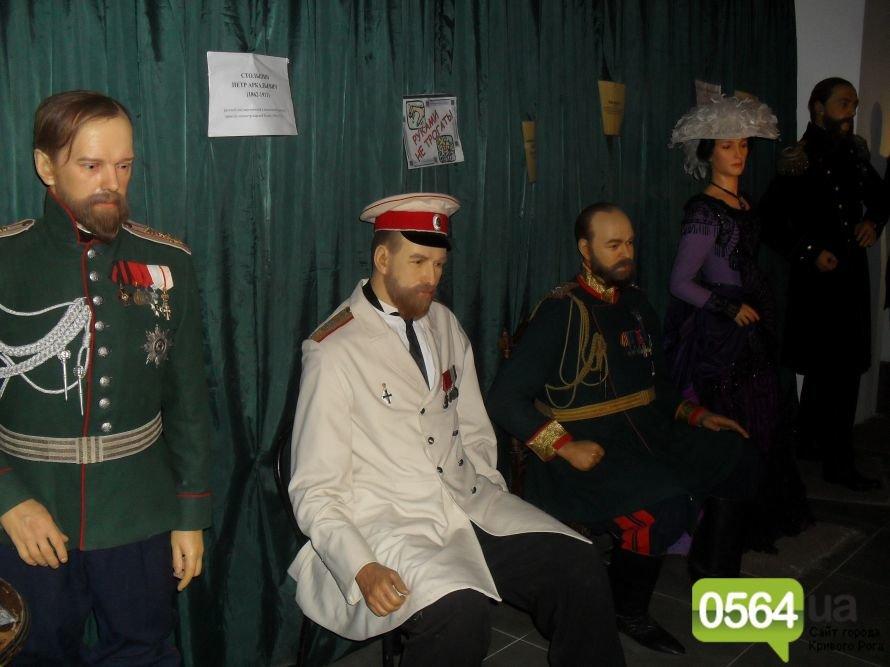 В Кривом Роге проходит уникальная выставка восковых фигур «Тайны царской династии» (ФОТО), фото-7