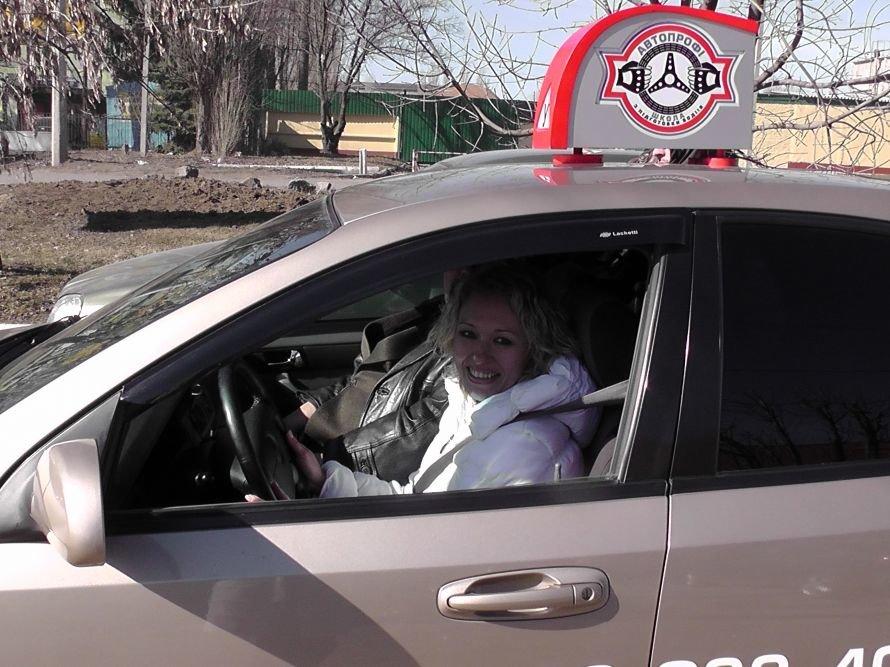 ДАІ Кіровоградщини привітала жінок-водіїв зі святом весни, фото-1