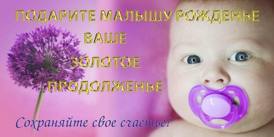 аборты2