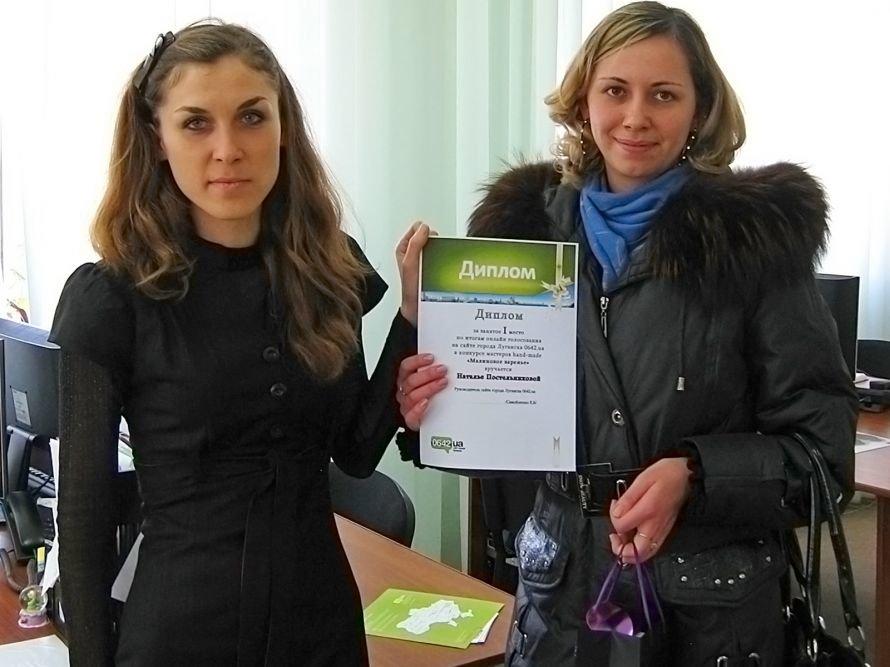 Победительнице онлайн голосования «Малиновое варенье» вручили приз от 0642.ua (ФОТО), фото-2
