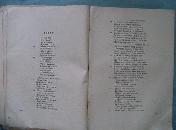 kobzar 77 77