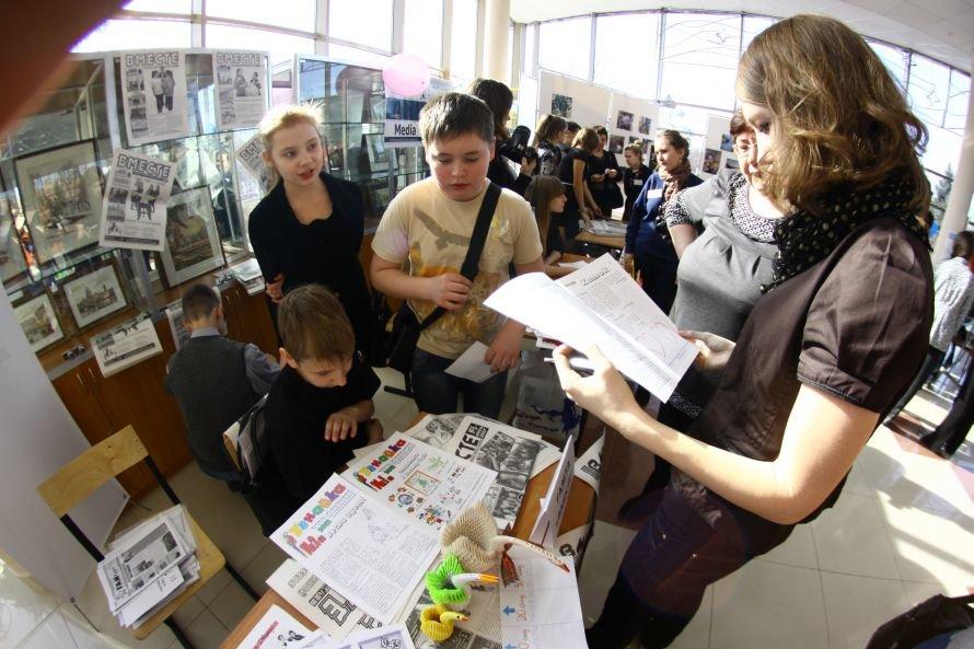 Деловая игра Выставка-продажа школьных СМИ