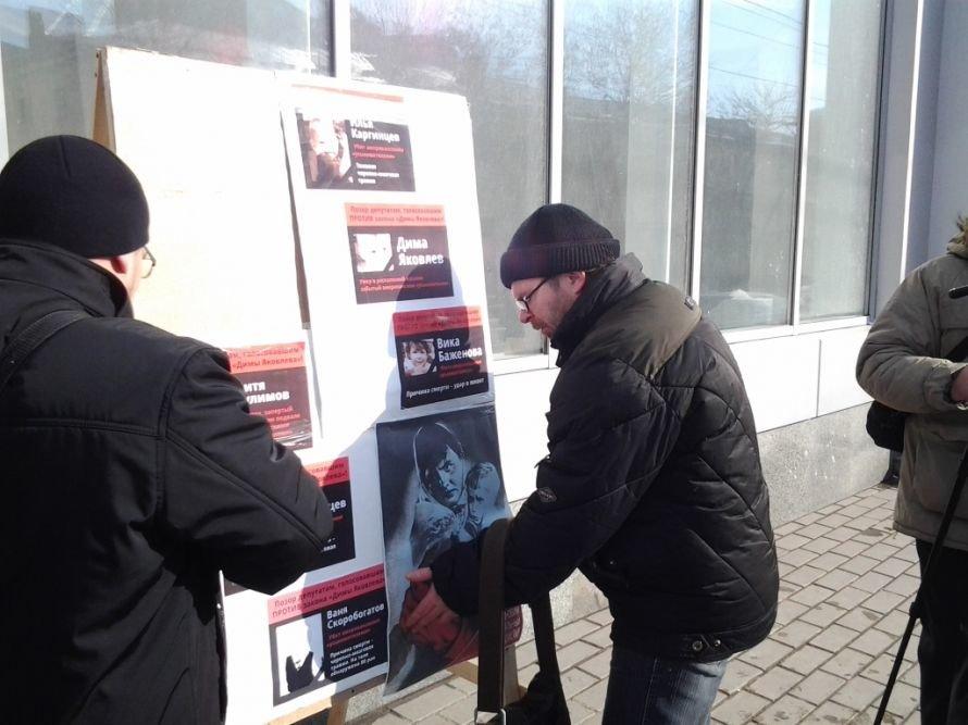 В Липецке начался сбор подписей против иностранного усыновления детей (ФОТО), фото-3
