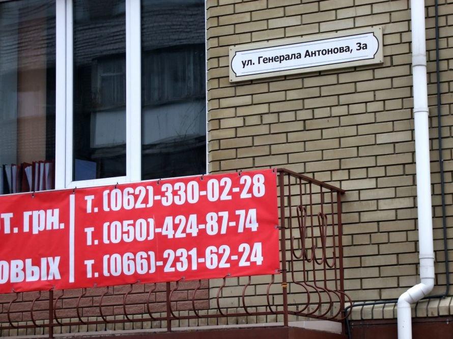Новые  подробности захвата заложницы в центре Донецка  - переговоры с бандитом вел отец захваченной девушки, фото-2