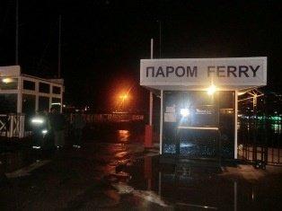 В Севастополе пьяный водитель нырнул в море прямо на джипе (ФОТО), фото-1